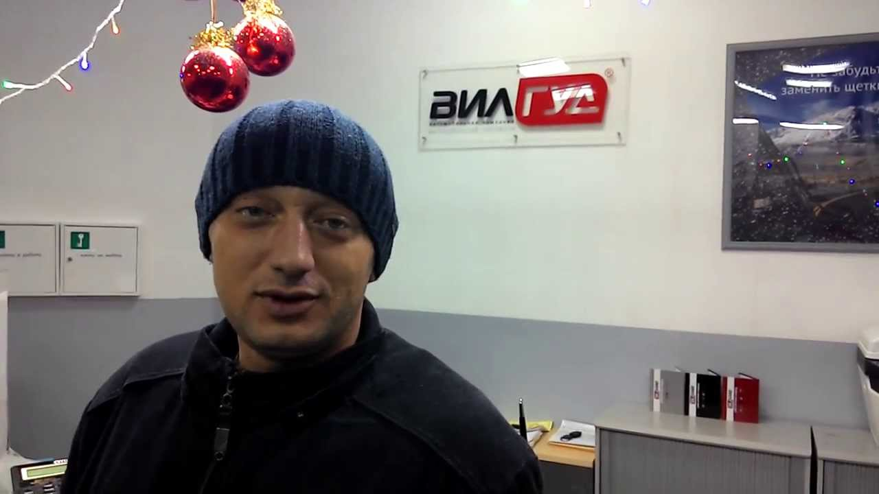 Максим Валерьевич FORD S-MAX / 30.12.2013