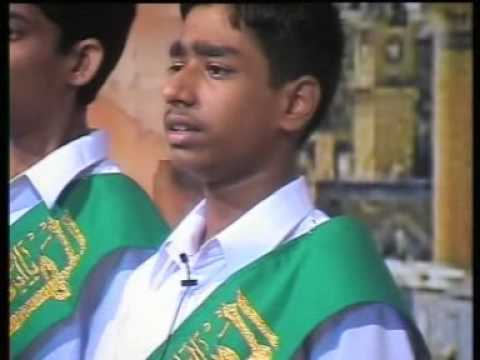 Ya Mahdi Adrikni  (Shaban Surood 2006)