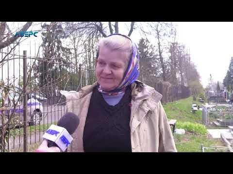 У Луцьку Провідну неділю можуть перенести на червень