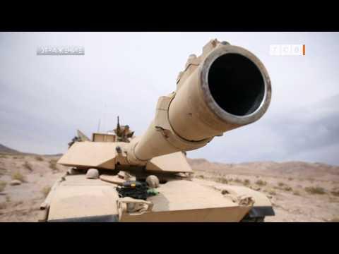 Американские танки у границ Приднестровья