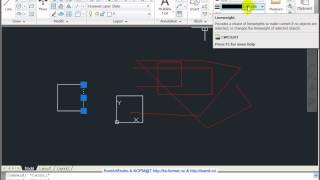 AutoCAD 2011  Урок 62  Отображение линий в соответствии с весом