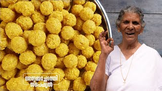 മധുരമേറും ലഡു | Ladoo making | Indian sweets | Annamma chedathi special
