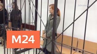 Суд арестовал женщину, которая бросила своего ребенка в подъезде в Щелкове - Москва 24