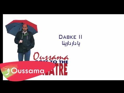 Oussama Rahbani - Dabke II / اسامه الرحباني - يا دار دارينا