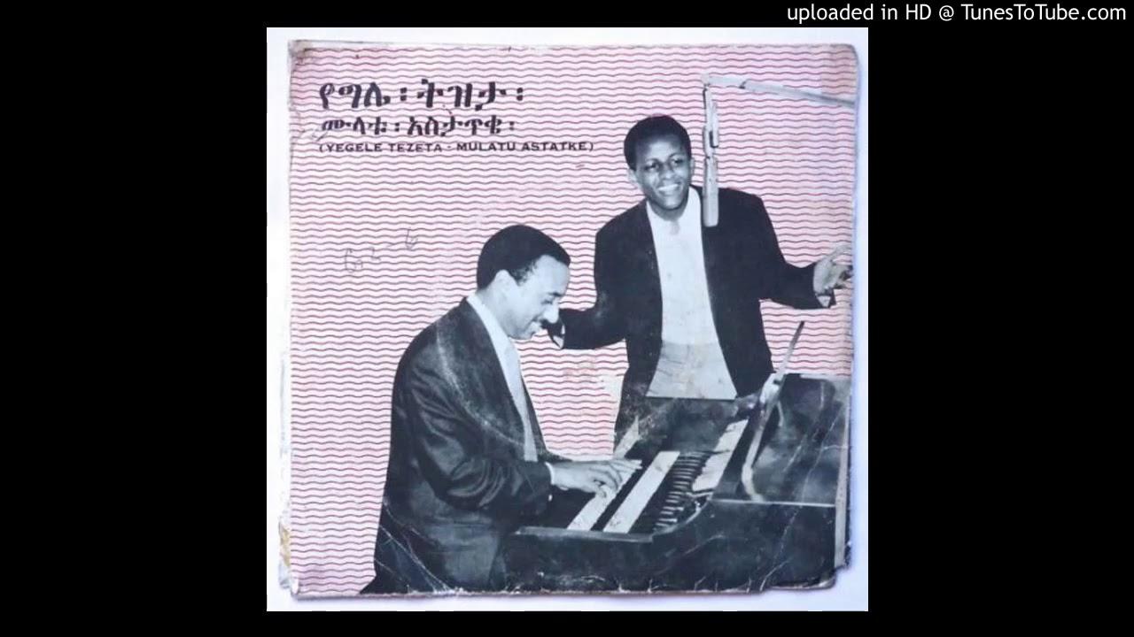 """Download Mulatu Astatke - Yegelle Tezeta 7""""  Ethiopia 1969 (HQ)"""
