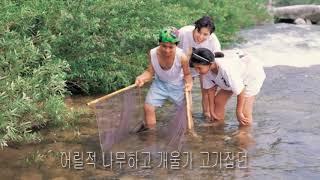 함양산천  박민