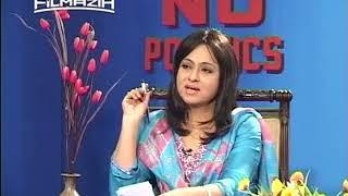 No Politics   Musarrat Shaheen 4 of 4
