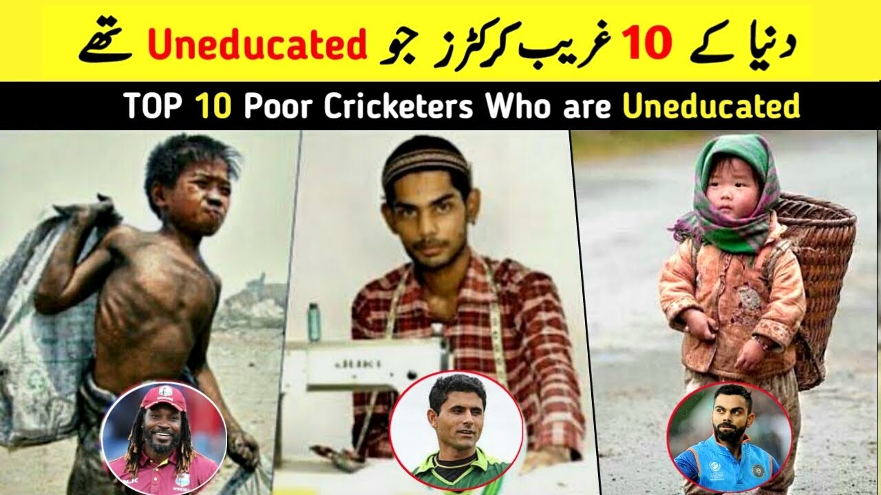 Top 10 Poor Cricketers Who are Uneducated