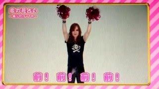 Takamiy - 恋の花占い