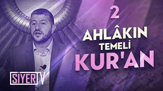 Ahlâkın Temeli Kur'an / Muhammed Emin Yıldırım (2. Ders)