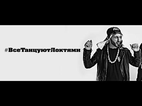 Текст песни(слова) Lx24 feat. Мари Краймбрери - Мы