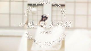 Thousandvideo 婚禮影片 - 編號20