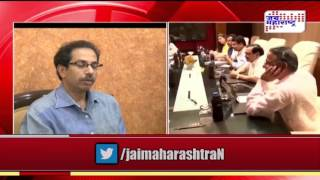 Uddhav thackeray criticise on BJP