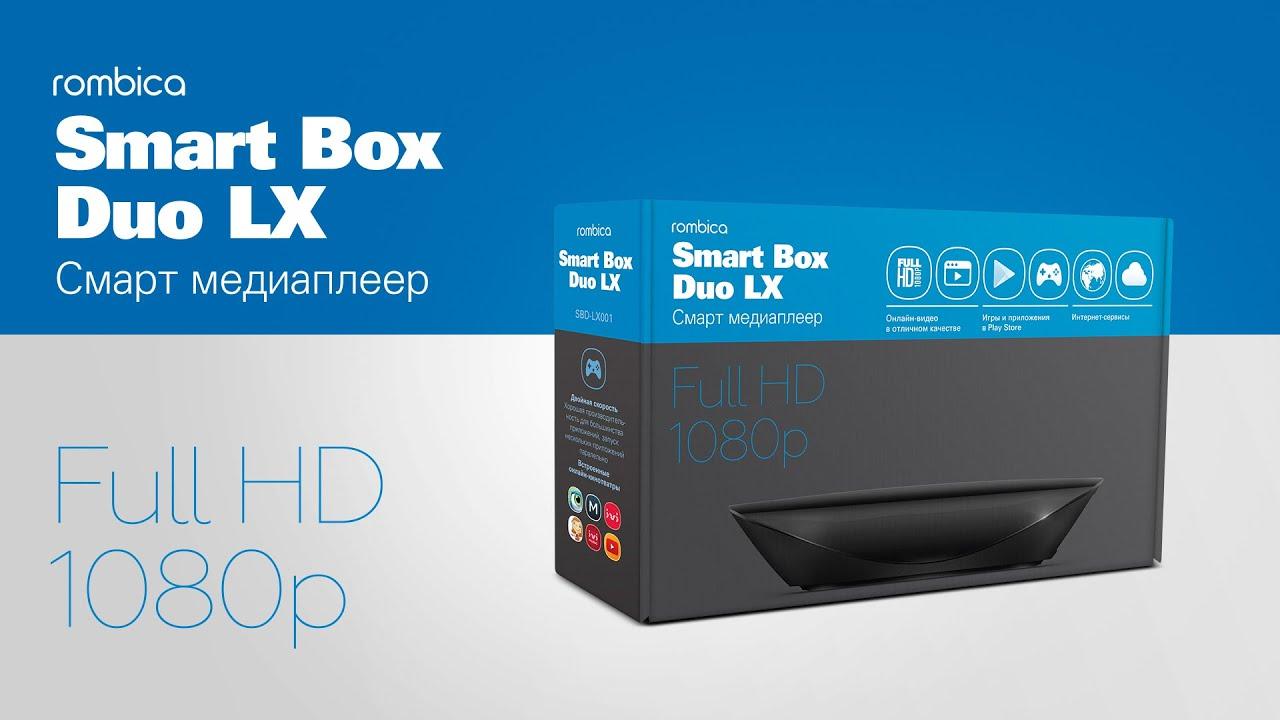 Медиаплеер Rombica Smart Box Duo LX. Промо