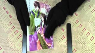 TAAZE|讀冊生活網路書店「少年陰陽師(8):夢的鎮魂歌」,找二手書請...