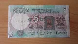 Money of the Reserve Bank of India - The 5 Rupees papermoney note