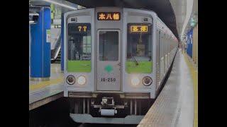 【映像記録】都営新宿線 10-300形8連急行通過・低音電機子チョッパ制御音・10-000形・10-300R形