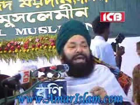 Topic- Dars-Ul-Quaran l Speaker: Mowlana Khandakar Golam Mowla [www.AmarIslam.com]