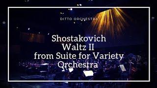 [디토 오케스트라] 쇼스타코비치: 오케스트라를 위한 모음곡 중 왈츠 2번 Shostakovich: Waltz II from Suite for Variety Orchestra