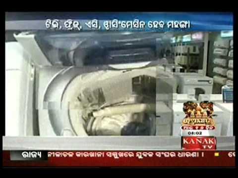 Kanak TV Business Time 24 June 2013 Part 1