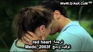 Repeat youtube video اعلان الحلقة 62  اسميتها فريحة مترجم حصري لقصة عشق