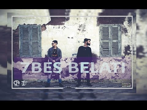 7bes Belati - ISSOWKING & DANRIGID ( Officiel Audio )