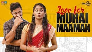 Love For MURAIMAAMAN | StayHome Create Withme | Araathi | Tamada Media