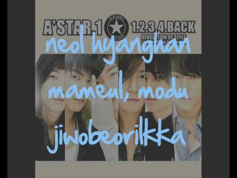 1234 back by A'ST1 [Romanized Lyrics]