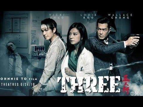 2017香港電影粵語 - 香港黑幫電影 - 線上 看 電影 - YouTube