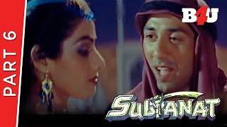 Sultanat   Part 6   Dharmendra, Sunny Deol, Sridevi   Full HD 1080p