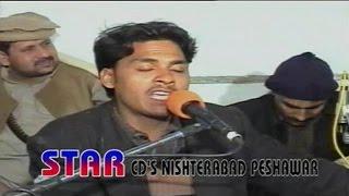 Saqi Da Sta Da Stargo - Zahir Mashoo Khel And Mazhar Pashto Songs - Medani Majlis - Volume 01