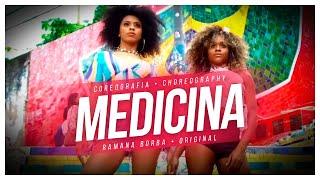 Baixar ANITTA - MEDICINA (COREOGRAFIA / CHOREOGRAPHY)/RAMANA BORBA