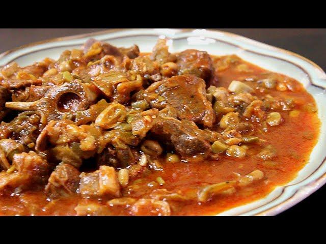 مرق الباقلاء بالقشرة / مركة باكلة عراقيه - Fava Bean Stew