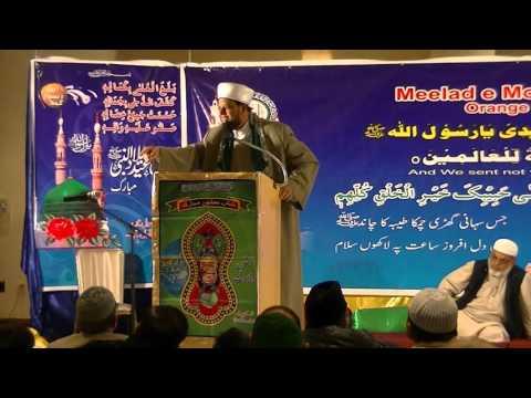 Shaikh Faisal Abdur Razzak