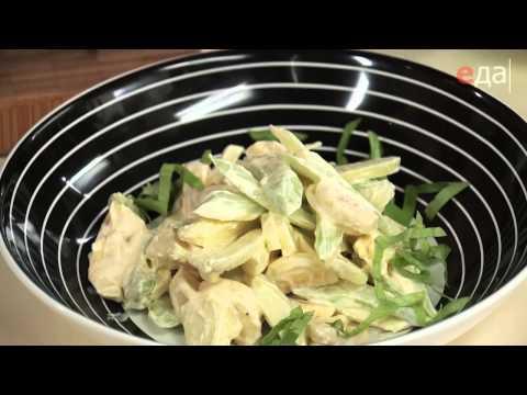 Кухня Франции. Французские салаты