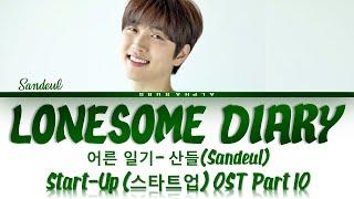 Download 산들 (Sandeul) - Lonesome Diary [어른 일기] Start Up OST 10 [스타트업 OST Part 10] Lyrics/가사 [Han|Rom|Eng]