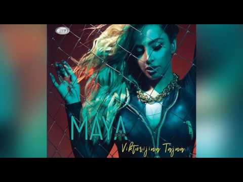 Maya Berovic  - Broj - ( Official Audio 2017 ) HD