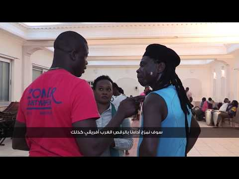 SAMA MUSIC FESTIVAL 2017 in Khartoum, Sudan