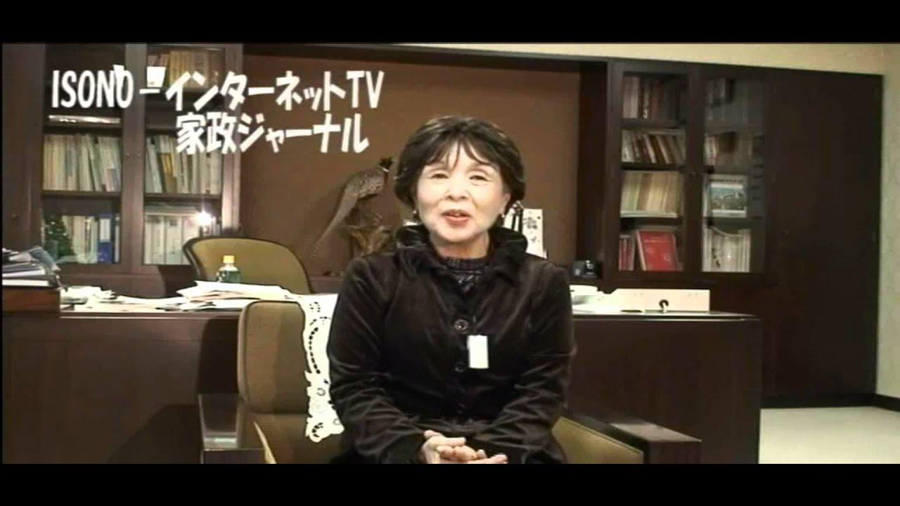 家政ジャーナル「天野正子の生活...