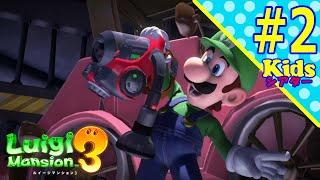 ルイージマンション3-Luigi Mansion3-まったり実況プレイ#2【kidsシアター】