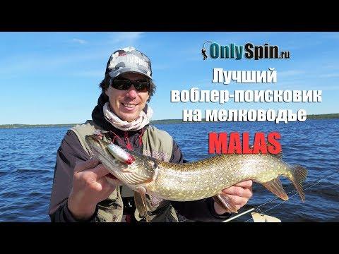 Лучший воблер для поиска на мелководье   Malas  Проводки #OnlySpin
