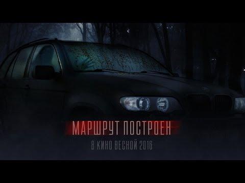 МАРШРУТ ПОСТРОЕН фильм про BMW X5 | СВЕТЛАНА УСТИНОВАиз YouTube · Длительность: 13 мин26 с
