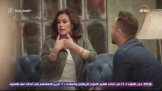قعدة رجالة - هند صبري لـ مكسيم خليل ... الست زيها زي الراجل بالظبط
