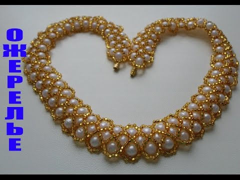 Колье из Бисера и Бусин! Шикарное Ожерелье из Бисера и Бусин!