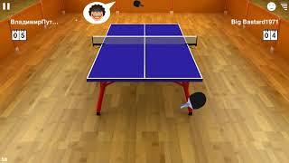 Турнир в пин понг/ VTT-Virtual table tennis 🏓