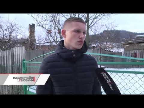Вісімдесят ударів ножем завдав душогуб пенсіонерові на Тернопільщині