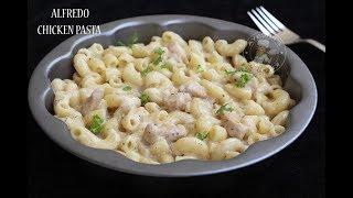 Quick macaroni recipe - Alfredo chicken pasta - ചിക്കൻ മക്രോണി
