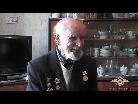 В Санкт-Петербурге полицейские не позволили домушникам похитить крупную сумму денег у ветерана