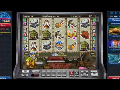 Mail ru игровые автоматы