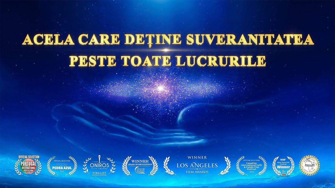 """Trailerul documentarului """"Acela care deține suveranitatea peste toate lucrurile"""""""